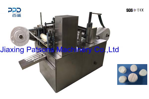 Fully  Automatic Cosmetic Make Up Remover Cotton Pad Making Machine, PPD-CPM400